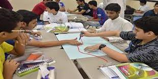 تصميم التعليم وفقاً للنظرية البنائية