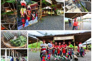 ︱旅遊︱來當原住民獵人吧! 花蓮獵人學校【馬拉桑】。部落體驗輕鬆玩