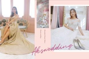  Wedding 試穿華麗爆棚的大尺碼婚紗  夢幻網美殿堂婚紗工作室。中壢艾格斯手工婚紗