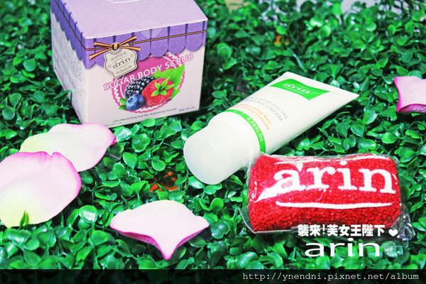 保養♥-arin氧潤藥妝.身體淨白保濕去角質魔粒-香香的香草野莓 - 享芙時光