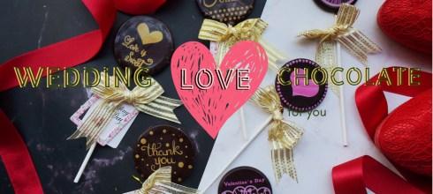│Wedding│超人氣受歡迎的巧克力棒棒糖。求婚/告白/婚禮小物 Kreative Chocolate 壞唇 Badlip