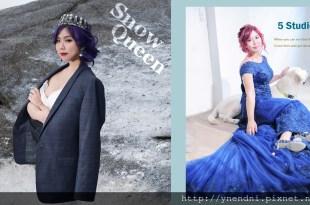 │Wedding│5studio Déesse 婚紗工作室完成女王與閨秀氣質的夢~多款禮服挑不完!