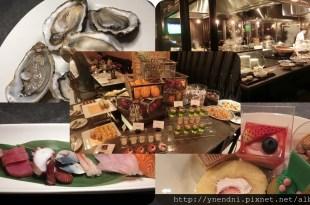 食記◎–【香港】九龍貝爾特酒店。潮食街晚餐饗宴自助吧
