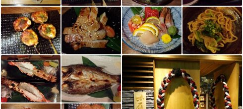 食記◎--【市民大道 忠孝敦化】木屐串燒居酒屋。帥哥店員/有特色的日式料理店