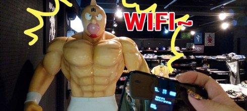 推薦(開箱)♫ -- 旅日重度網路好幫手ivideo的wifi上網分享器-日本AU的4G吃到飽
