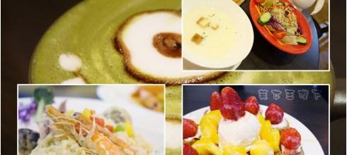食記◎--【三重區 菜寮站】法米雅咖啡Famiglia Cafe。充滿童趣又有設計質感的義大利麵/咖啡廳(內有菜單/影片)