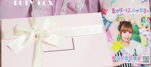 美妝♥--2014年5月的ButyBox.保養並照顧好肌膚吧!
