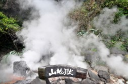Beppu-Hell-Earth
