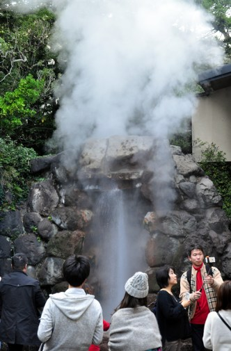 Beppu's own Old Faithful, erupting more frequently at around 20 minutes interval