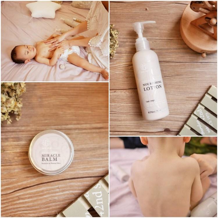 [母嬰] 異位性皮膚炎該如何照護及保養品推薦-奇蹟莊園