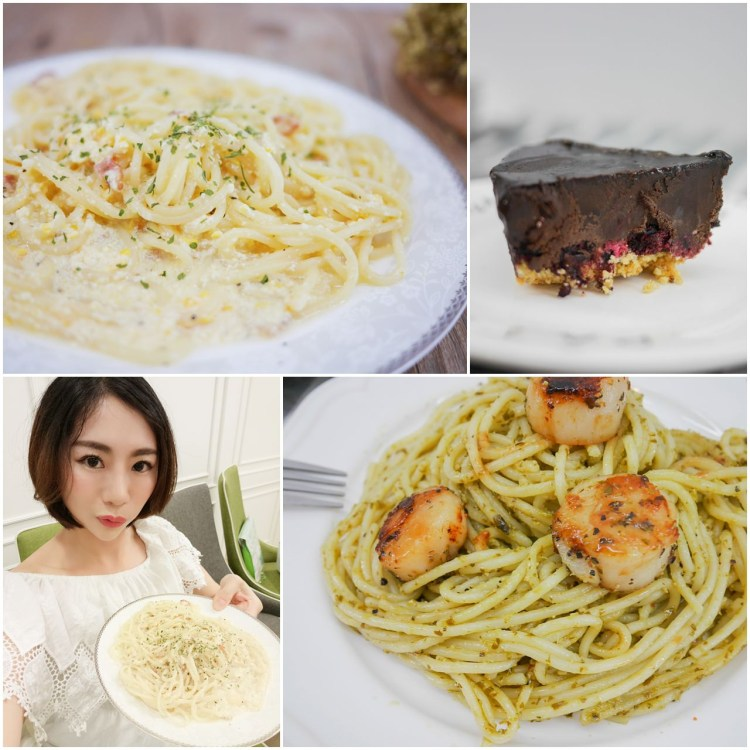[食記] 不會下廚的人也可以輕鬆做出餐廳等級的料理-U CHEF