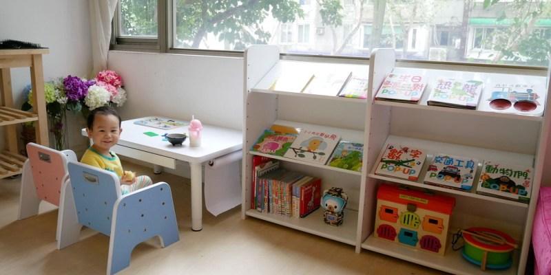 [親子] 小孩成長書桌椅推薦-ilovekids我的第一張書桌椅(用了三年的心得)