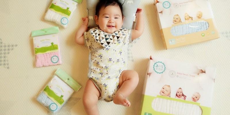 [母嬰] 呵護寶寶敏感肌膚-吸水力超強的英國JustGreen澎澎紗布巾/浴巾(無螢光劑)