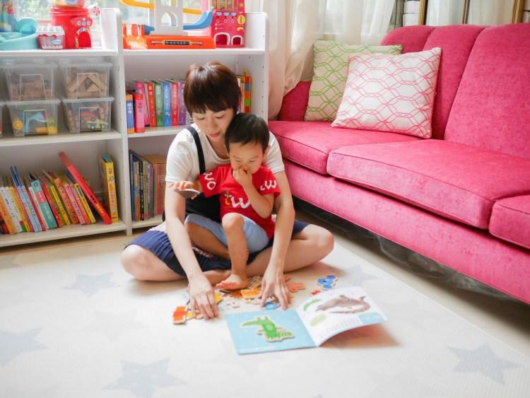 [親子] 華碩文化遊戲書系列