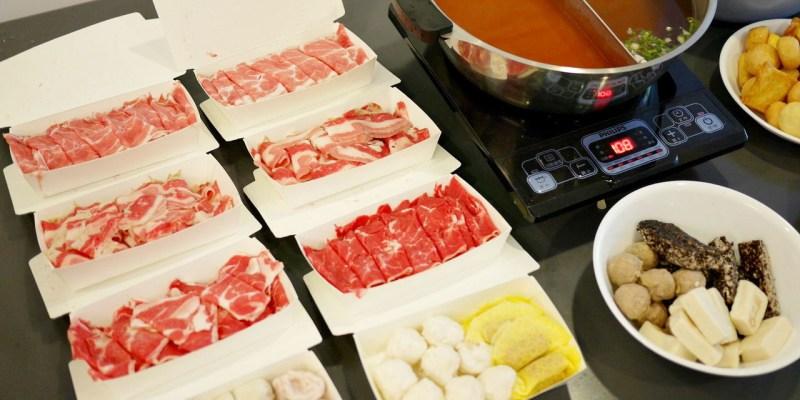 [食記] 去石二鍋再也不用排隊了-外帶大份量在家自己煮最划算