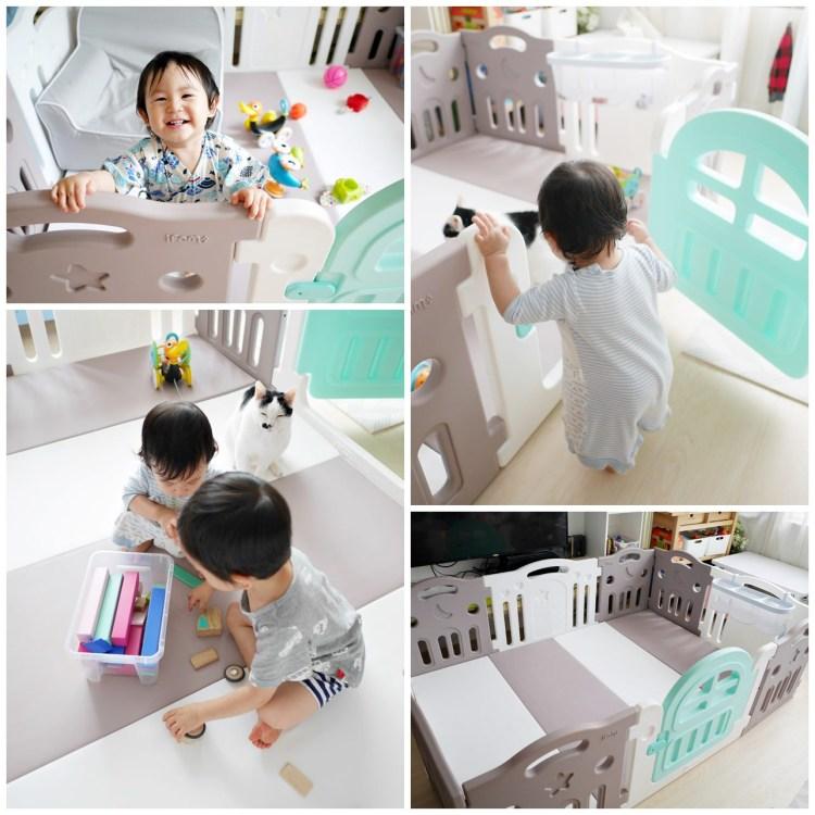 [親子] 讓小孩有個安全的玩樂空間-兒童地墊圍欄推薦(韓國iFam)