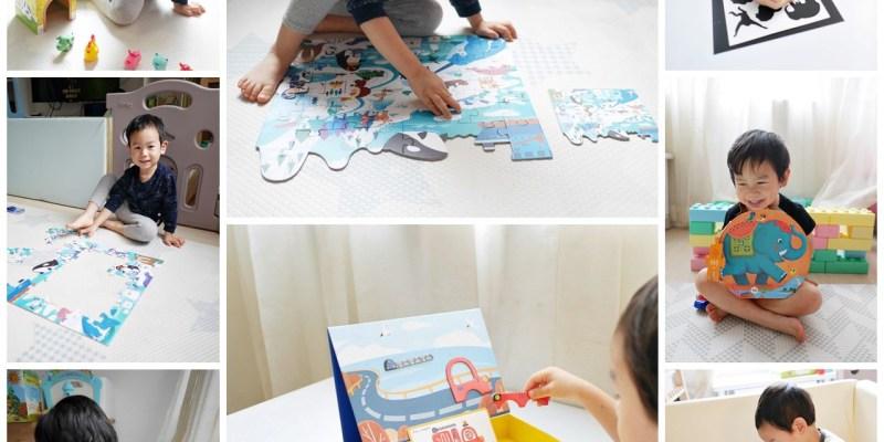 [親子] 多樣好玩的玩具-JoanMiro(黏土、星空沙、挖化石、拼圖、磁鐵書)