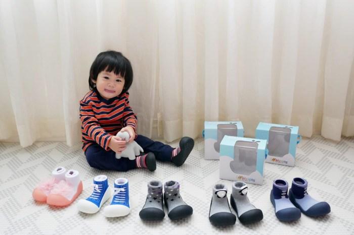 [親子] 一次穿脫好方便,室內戶外皆可穿-Attipas襪型學步鞋