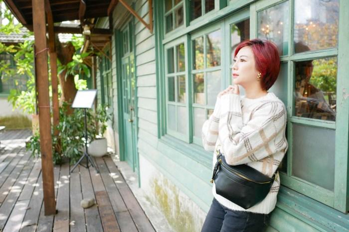 [穿搭] 當媽媽必備的時尚配件-zmec.f. 優雅時尚單肩包