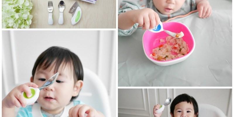 [親子] 小孩的第一個學習餐具-英國Doddl不鏽鋼餐具