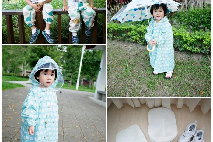 [親子] 日本Kukka Hippo兒童雨具+透氣防蚊褲