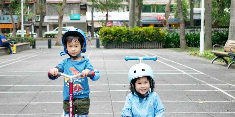 [親子] 玩法最多,可從1歲騎到9歲-GLOBBER 5合一豪華版