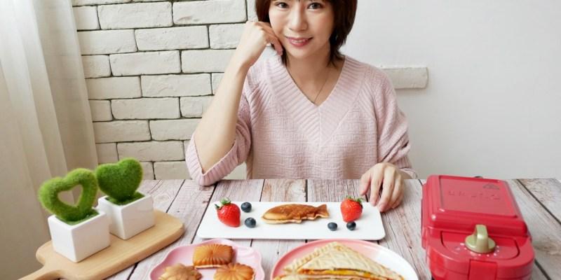 [家電] 日本Bruno可換烤盤熱壓三明治鬆餅機
