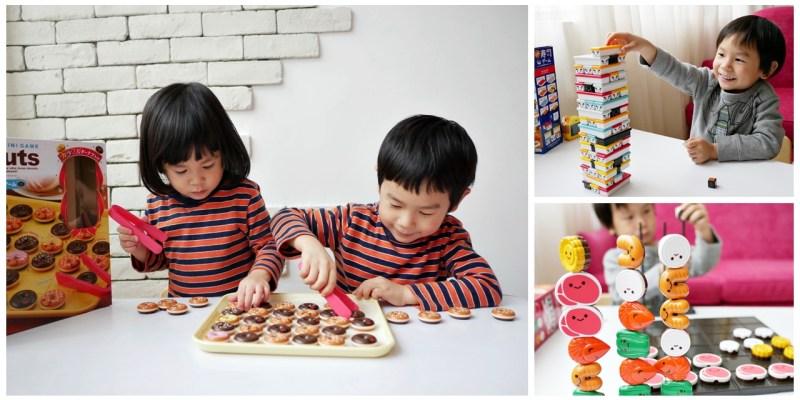 [親子] 可以親子共玩的益智桌遊推薦-日本Eyeup超療癒桌遊