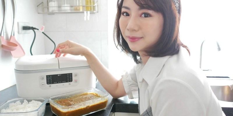 [生活] 一次完成四道菜-義大利Giaretti 雙廚多功能電子鍋