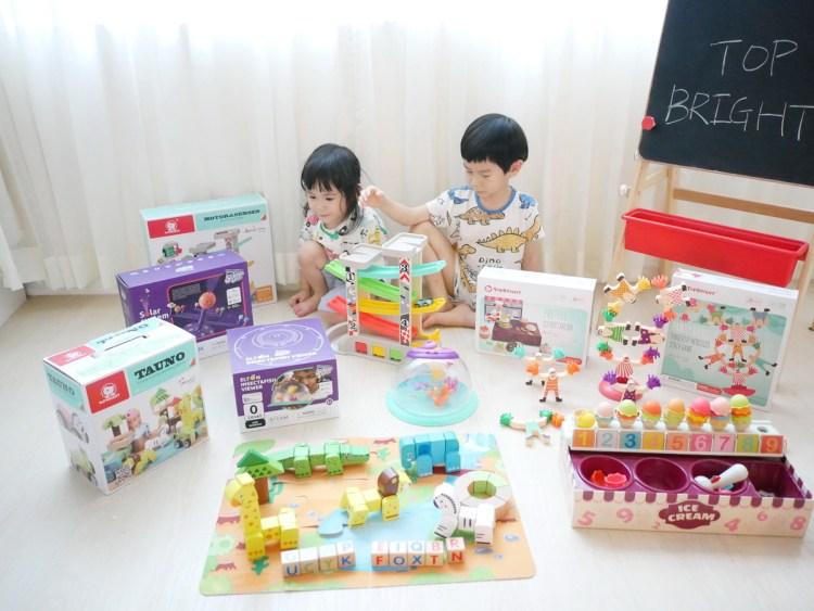 [親子] Top Bright二合一畫板書桌+各種好玩的玩具