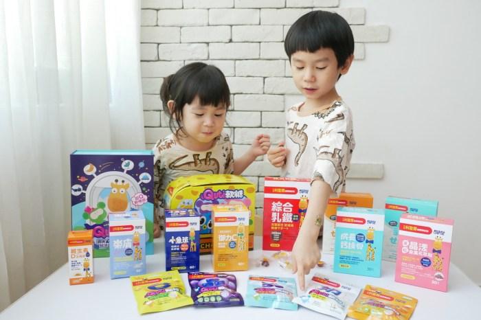 受保護的內容: [親子] 提升幼兒保護力-小兒利撒爾
