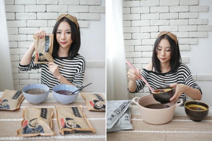 [美食] 冬天暖心湯品推薦-唐太盅養生燉品甜湯 x 隱鍋