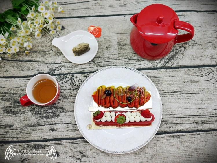 在家也能開心享受下午茶-FORLIFE茶具組