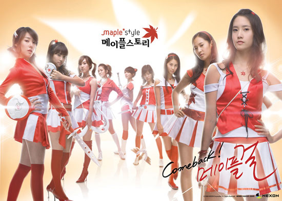 Girls Generation cosplay for MapleStory