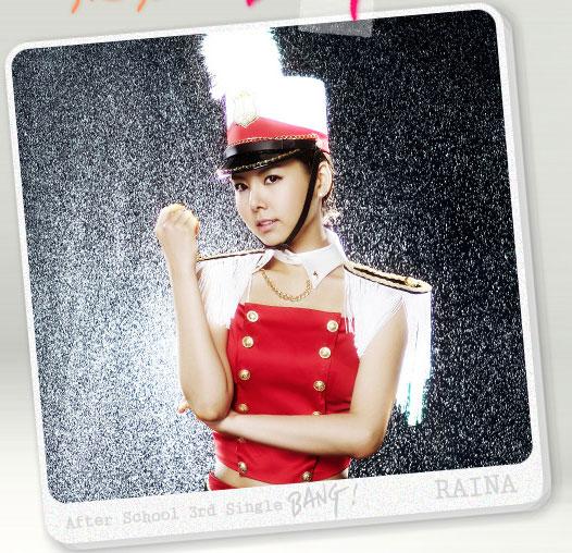 Raina of Korean pop group After School