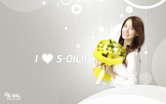 SNSD YoonA S-oil wallpaper