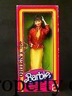 Oriental Barbie -beauty_in_a_box