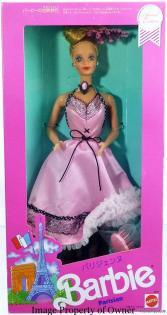 Parisian Barbie- treasuresclub
