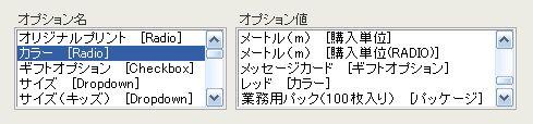 2007haq1021-01