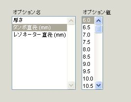attributes_controller_2