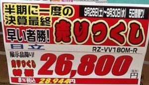 j-1uritsukushi