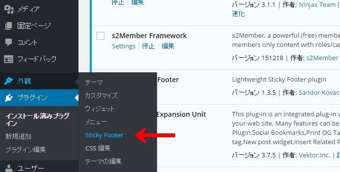 sticky-footer2