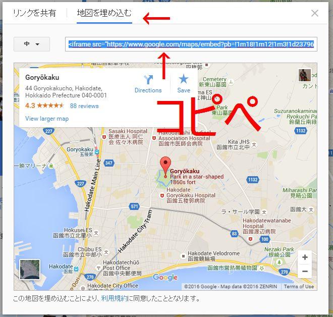 gmap-respon2