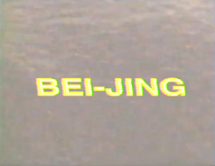 Clip de BEI JING - Follow me