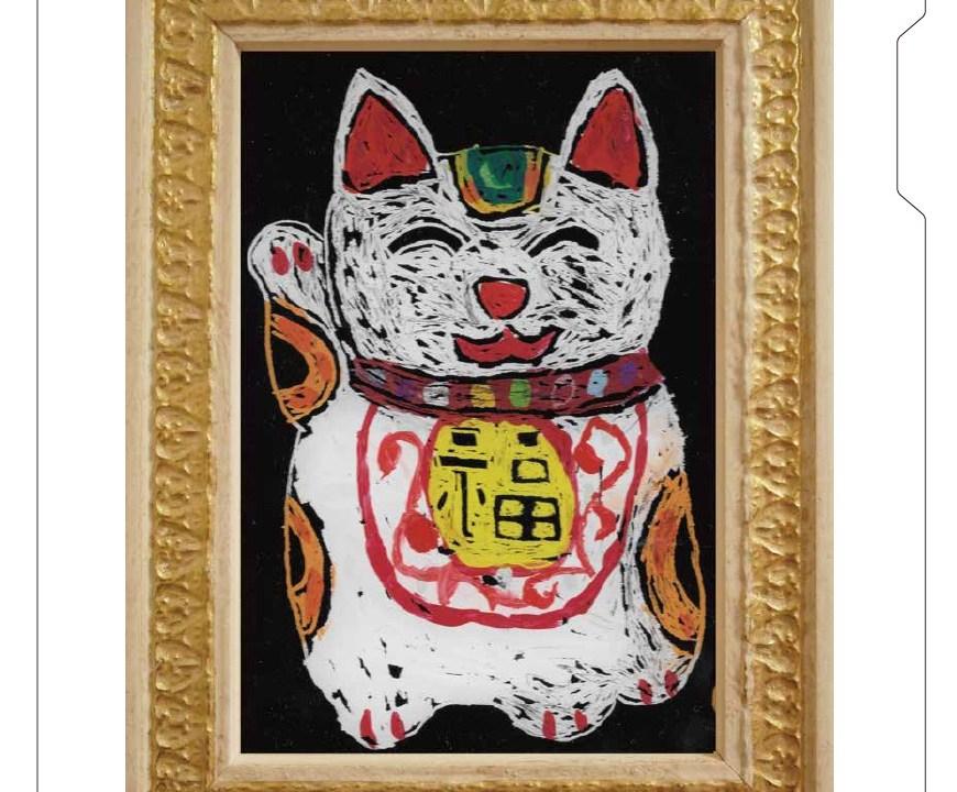 横井佑次クリアファイル/YellowBrickDesign