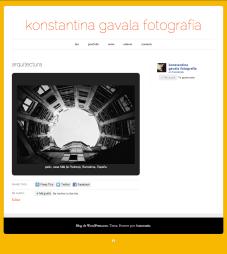konstantina gavala foto | 2011