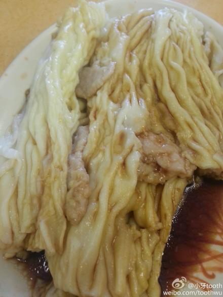 老西關腸粉 | 黃頁