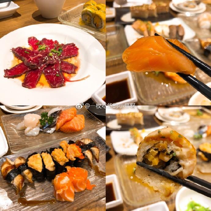 團長 日本料理   黃頁