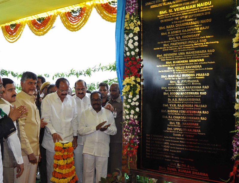 The Union Minister for Urban Development, Housing & Urban Poverty Alleviation and Information & Broadcasting, Mr. M. Venkaiah Naidu unveiling the plaque to lay the foundation stone of the Advanced Night Vision Products Factory of the Bharat Electronics Limited, in Nimmaluru, Pamarru Mandal of Krishna District, Andhra Pradesh on September 19, 2016. The Chief Minister of Andhra Pradesh, Mr. N. Chandrababu Naidu, the Minister of State for Science & Technology and Earth Sciences, Mr. Y.S. Chowdary and other dignitaries are also seen.