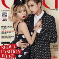 "Trouble Maker Wishes You a Sexy Christmas for Ceci + Hyuna Slays Universe Dead in ""Now"" Photo Spread"